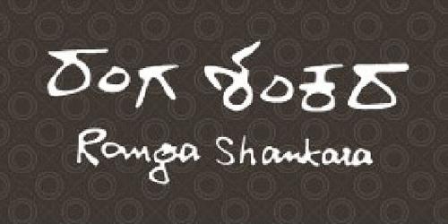 RangaShankara/ರಂಗ ಶಂಕರ Theatre Festival 2008