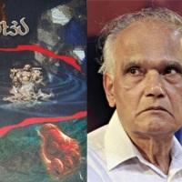 """ಎಸ್ ಎಲ್ ಭೈರಪ್ಪ """"ದಾಟು""""- ಆಡಿಯೋ ಪುಸಕ್ತದ ಅನುಭವ"""